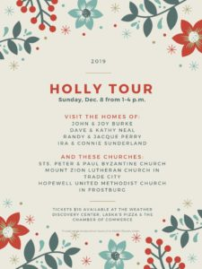 2019 Holly Tour